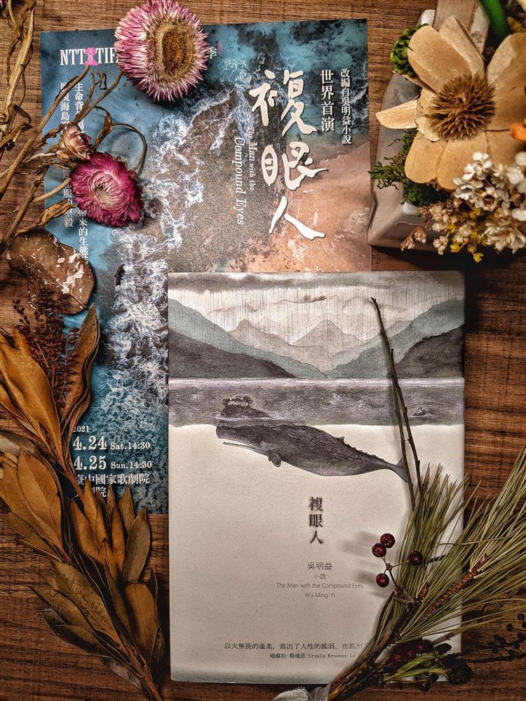 ©臺中國家歌劇院