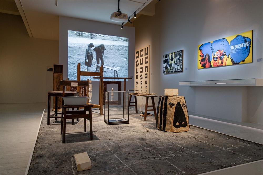 「六〇年代的藝文擾動」展場照,2020,臺北市立美術館提供。