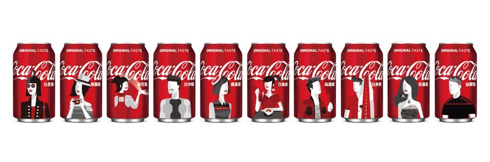 【「可口可樂」台灣城市瓶】「可口可樂」台灣城市瓶330毫升易開罐,共10款(可口可樂公司提供)