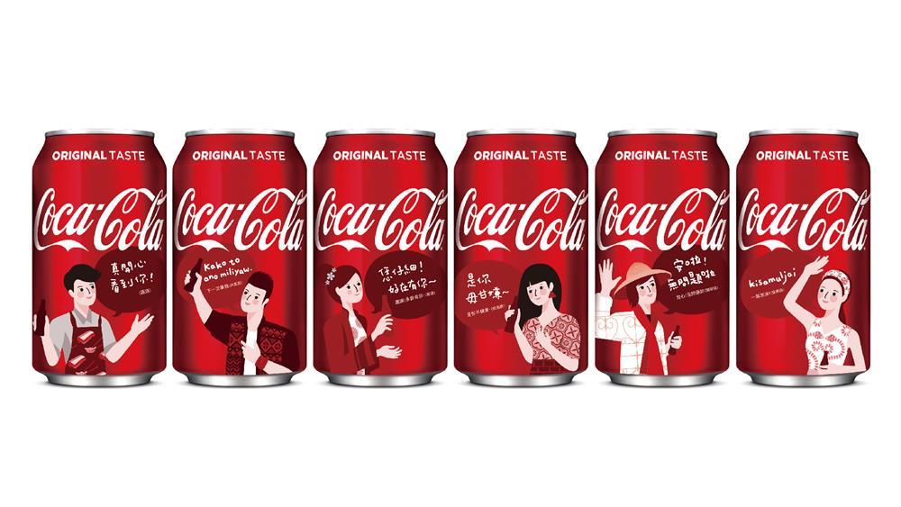 【「可口可樂」對話瓶】「可口可樂」對話瓶330毫升易開罐包裝,共6款(可口可樂公司提供)