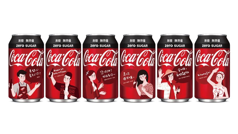 【「可口可樂」對話瓶】「可口可樂zero」對話瓶330毫升易開罐包裝,共6款(可口可樂公司提供)