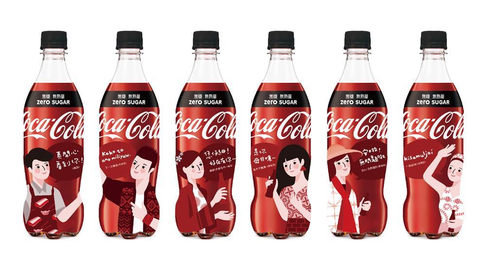 【「可口可樂」對話瓶】「可口可樂zero」對話瓶600毫升寶特瓶,共6款(可口可樂公司提供)