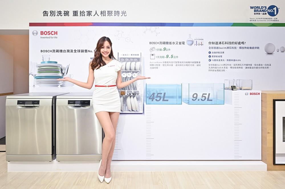 【參考圖片】BSH博西家用電器以消費者為核心,BOSCH洗碗機蟬聯銷售冠軍
