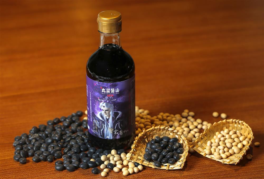 丸莊霹靂素還真醬油(1)
