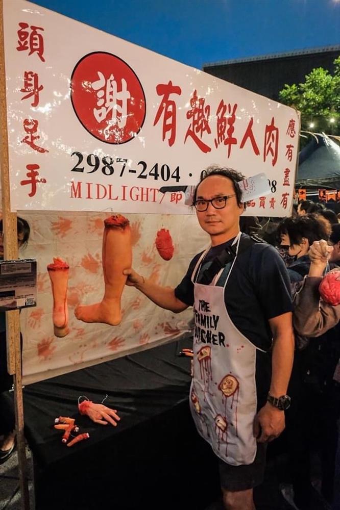 亮點一:3-2020萬聖節市集尖叫點-豬肉謝的人肉攤打卡牆