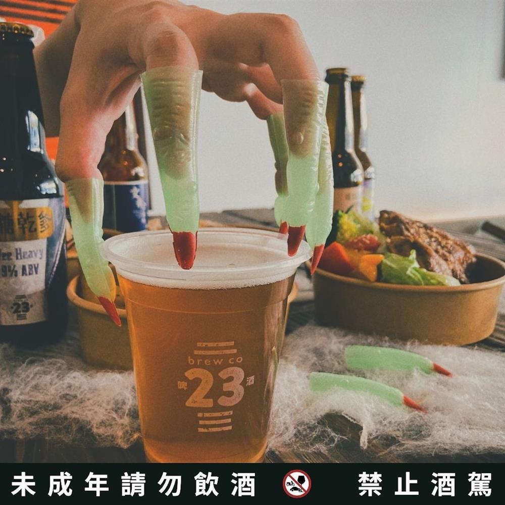 亮點三:1-23號啤酒-女巫啤酒(未成年請勿飲酒;禁止酒駕)