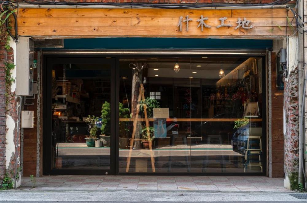 老屋新生——台北城市中的多元整建維護