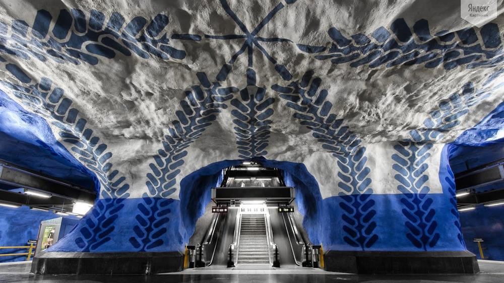 全球最美藝術地鐵-瑞典斯德哥爾摩地鐵打造「奇幻洞穴」般地下藝術殿堂4