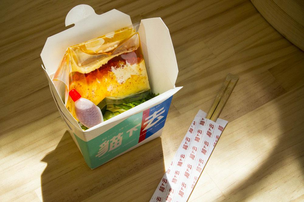 創意料理人陳陸寬因應《早餐實驗計劃》創作台北新經典涼麵,提供給現場參觀民眾免費品嘗體驗。