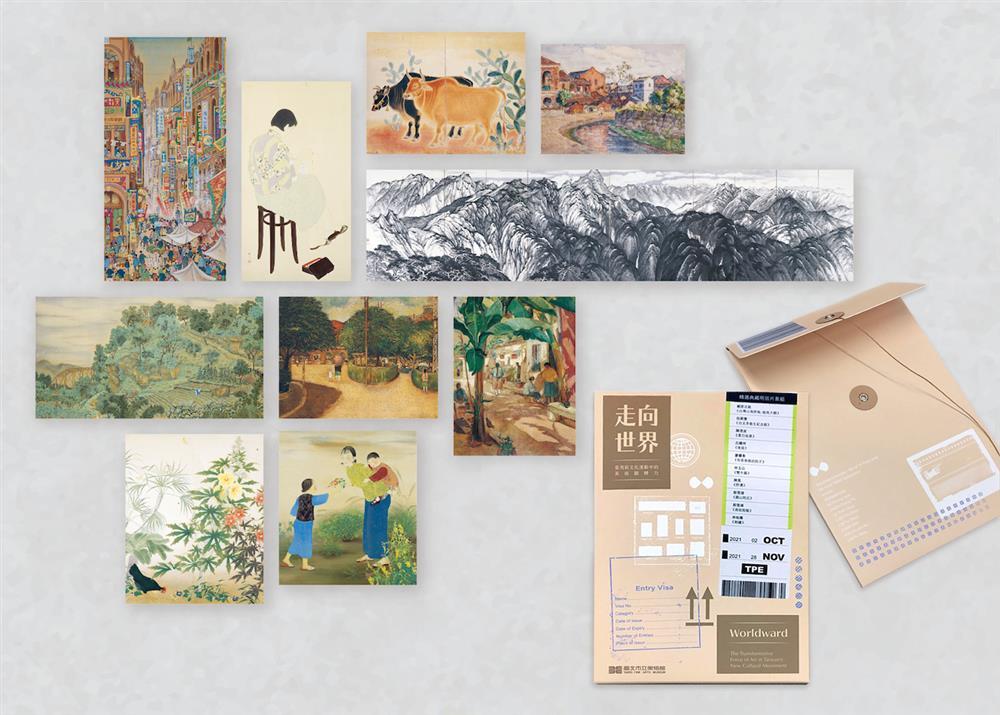 北美館「走向世界」精選典藏明信片套組將於10月中旬限量發售,歡迎至北美館一樓大廳藝術商店/巡藝網路商店購買。