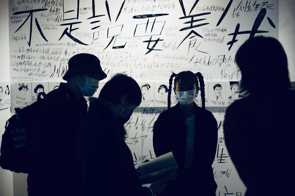 第三屆台北插畫藝術節