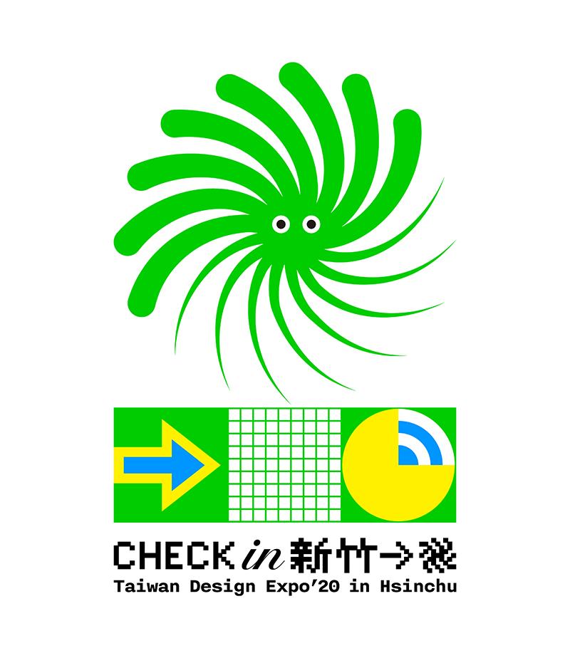 台灣設計展logo_rgb檔-01