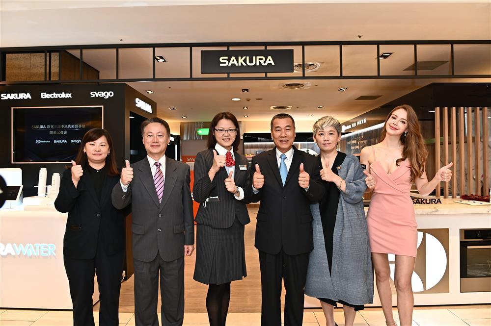台灣櫻花首家百貨專櫃 新光三越台中直營櫃開幕