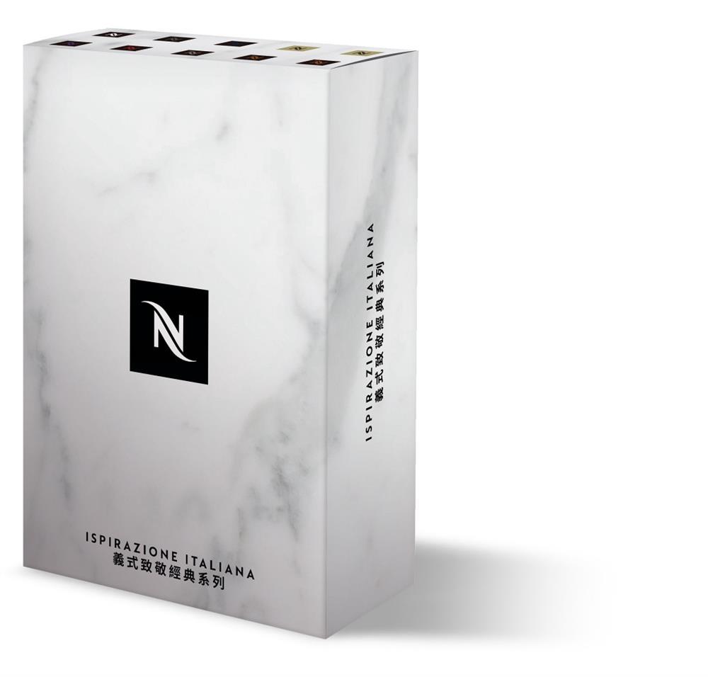 圖說五:Nespresso推出義式致敬經典系列10條裝,內含義式經典咖啡迄今全系列風味,讓義式咖啡愛好者能一次滿足使咖啡匠人們深深傾心的迷人魅力。