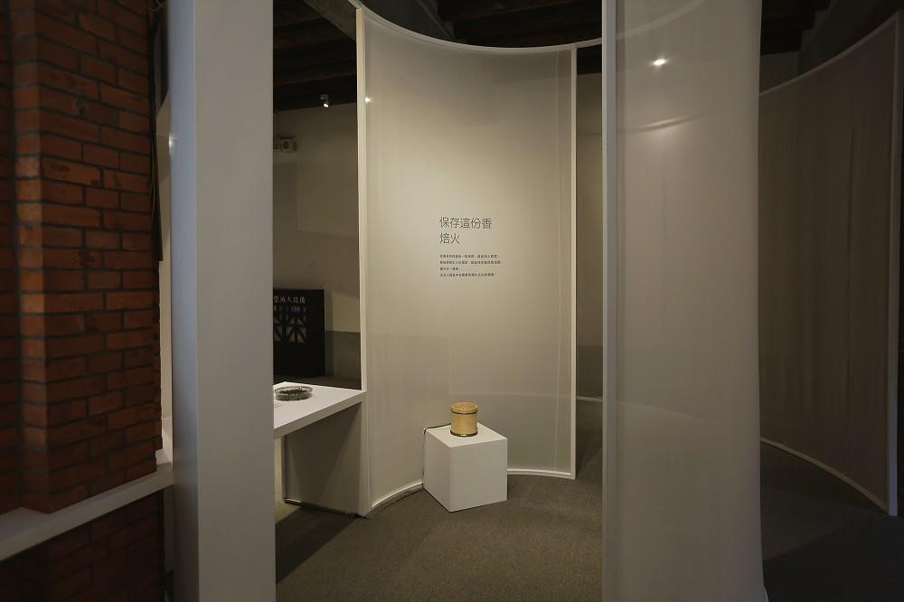 圖說:展覽最後一站帶你透過焙火保存茶葉香氣