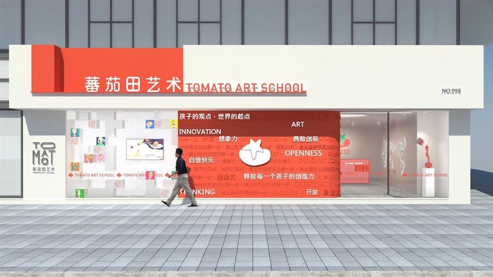 圖說1_將教育場域也納入升級範圍之中,打造領先全球的兒童藝術教育系統蕃茄田藝術