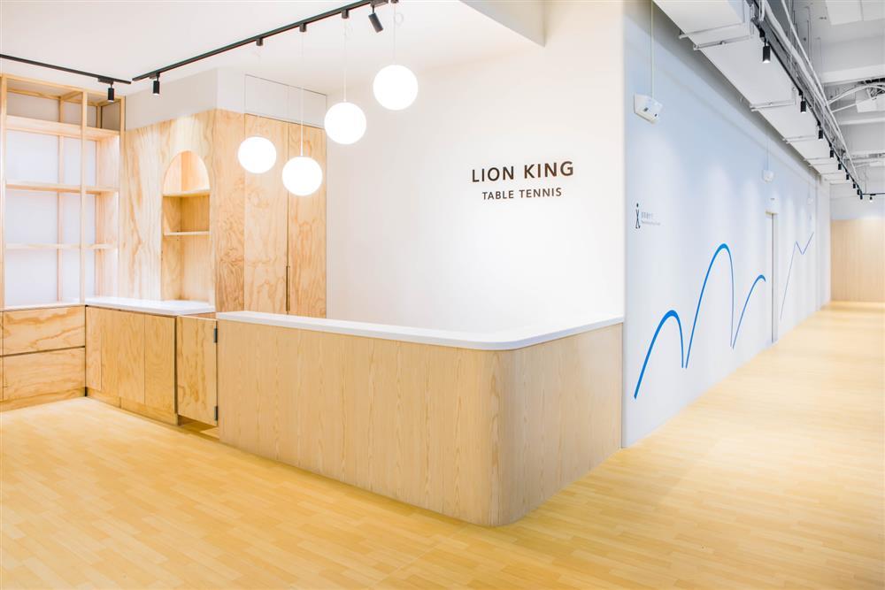 大象設計操刀獅子王桌球品牌視覺與空間再造3