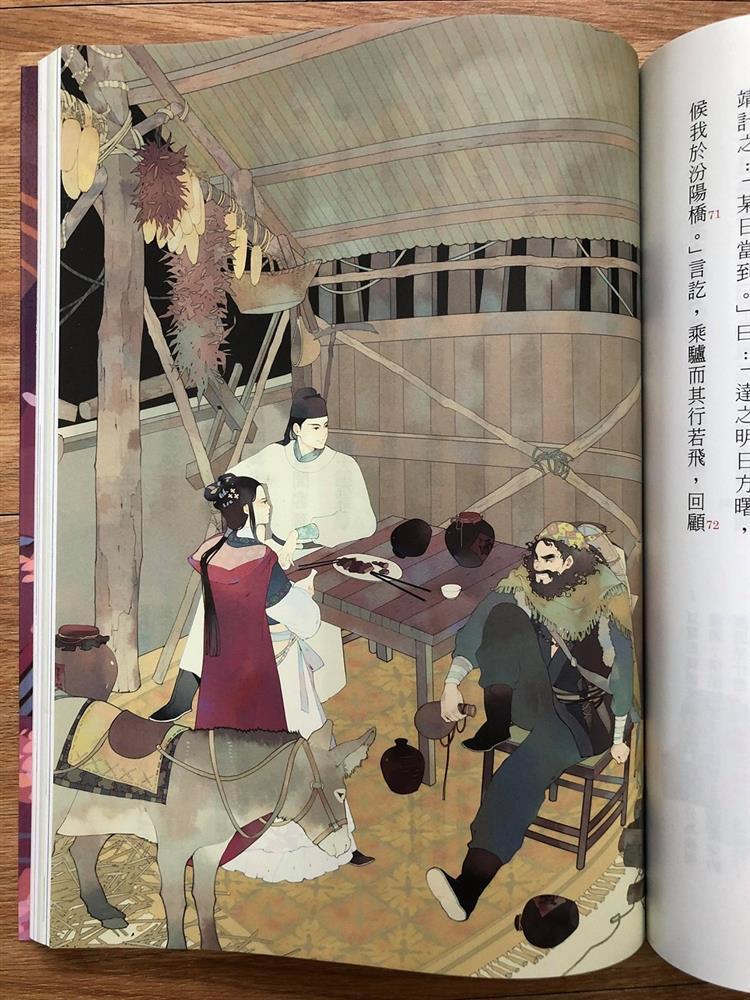 奇異果版高中國文課本002