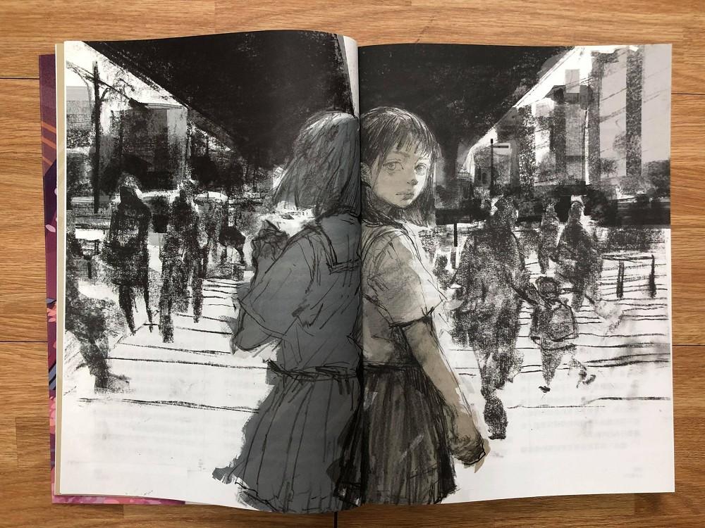 奇異果版高中國文課本003