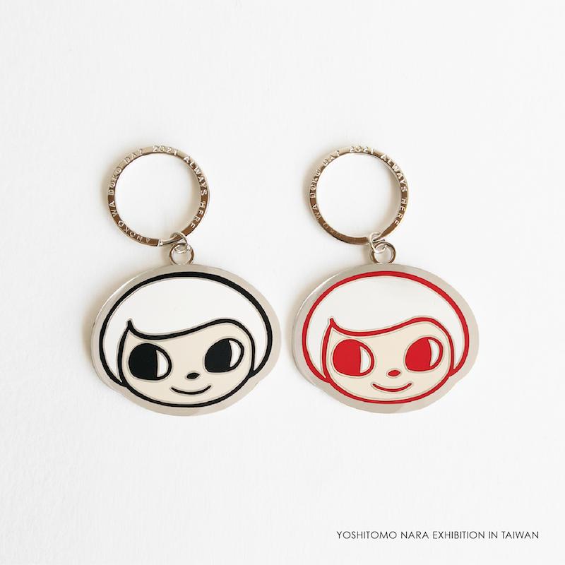 奈良美智台灣特展商品-鑰匙圈