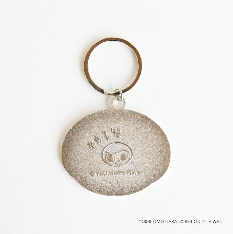 奈良美智台灣特展商品-鑰匙圈1