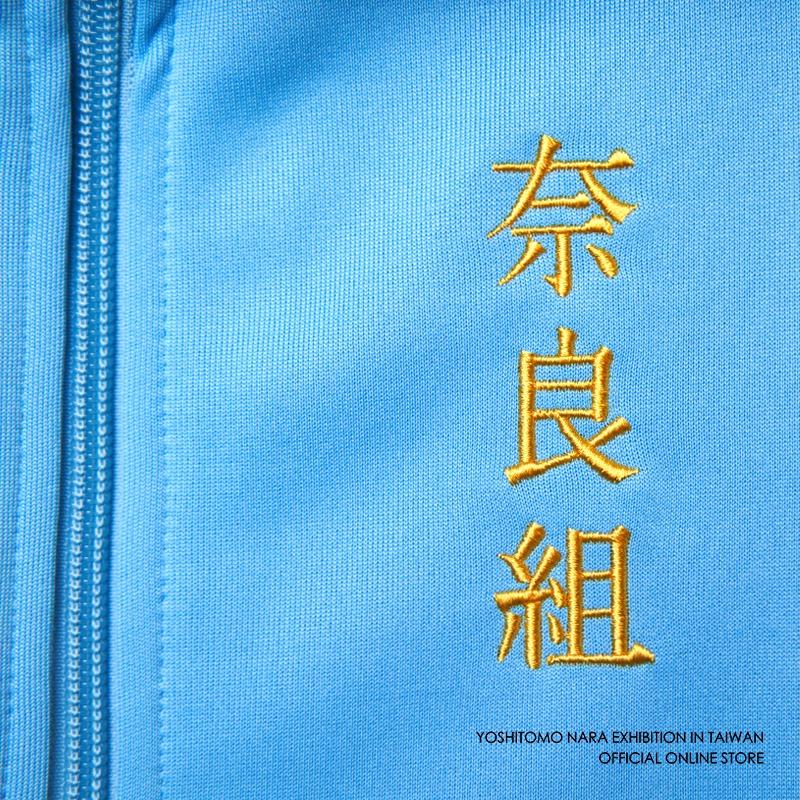 奈良美智運動服4