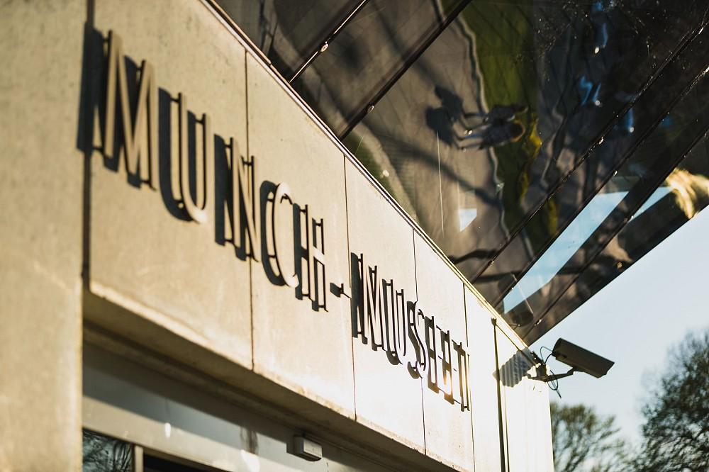 奧斯陸孟克美術館