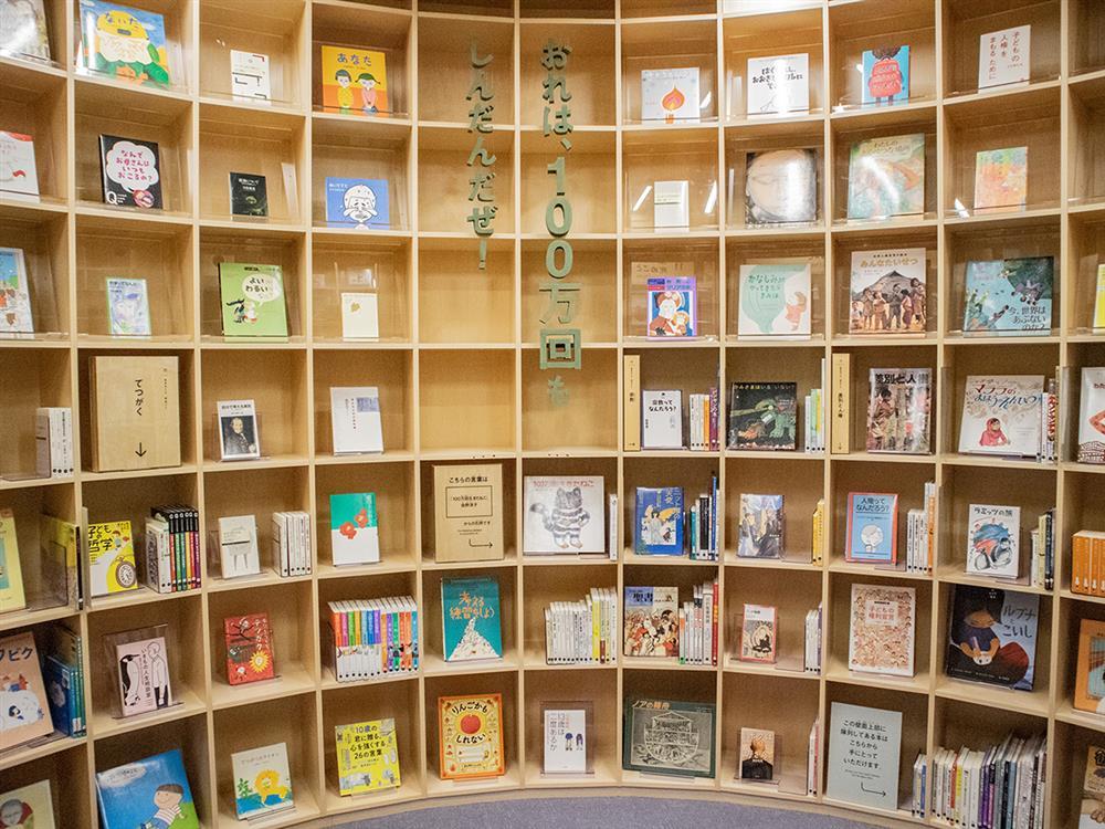 安藤忠雄為兒童設計的圖書館大阪「童書森林中之島11