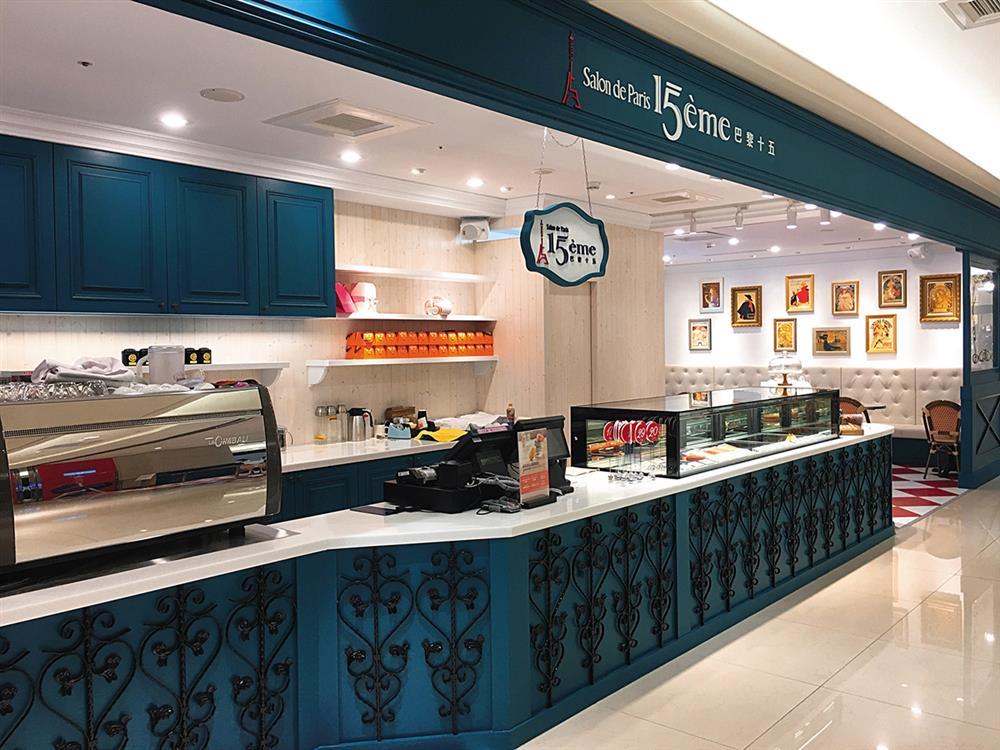 15eme patisserie_台北甜點店推薦!10間特色甜點店用質感風格打造午茶新風景