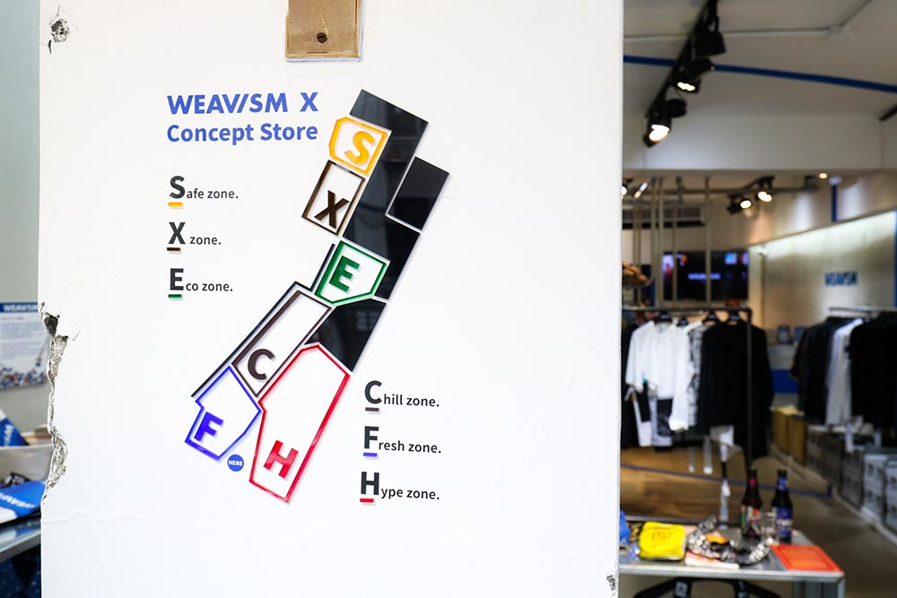WEAVISM織本主義
