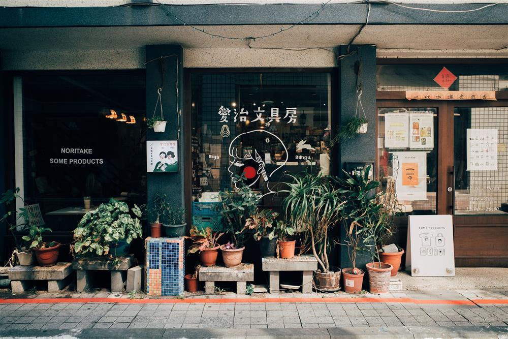 彰化「愛治文具房」與「青青的島」為小鎮注入藝文魅力