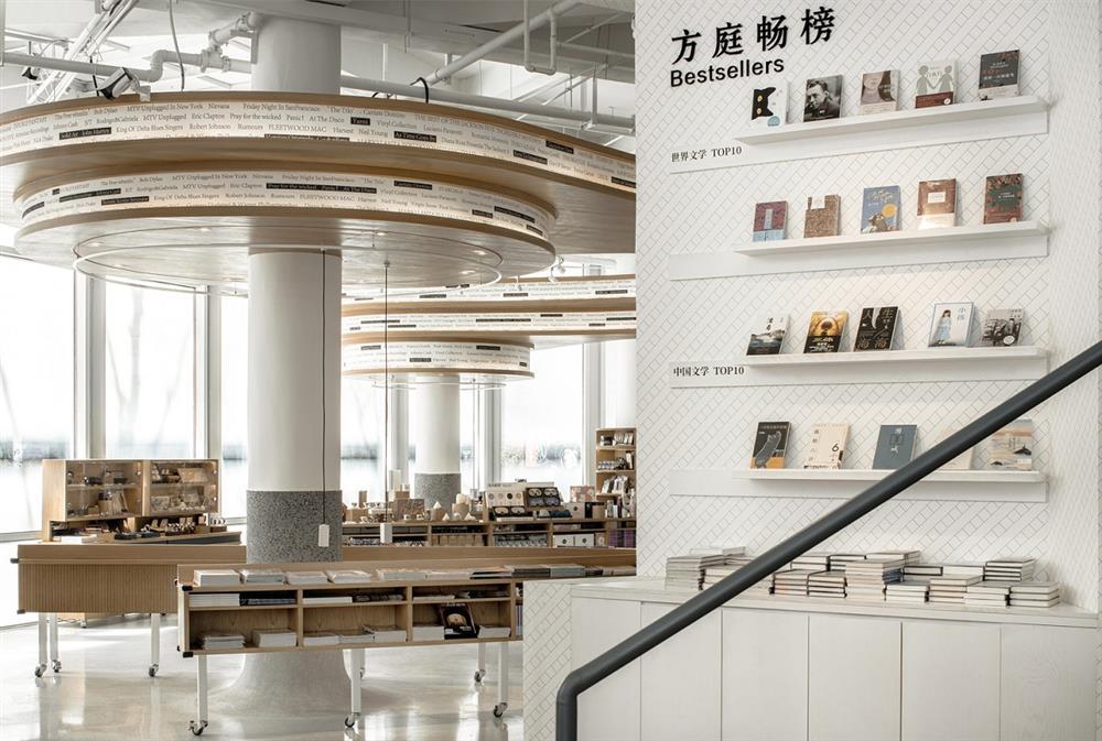 成都方所方庭書店