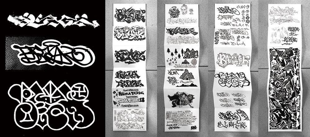.布雷克的手稿可見塗鴉強烈的視覺風格。