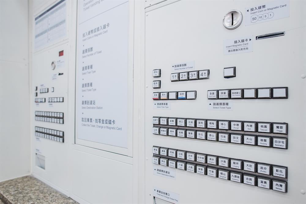 新竹車站指標系統辨識設計