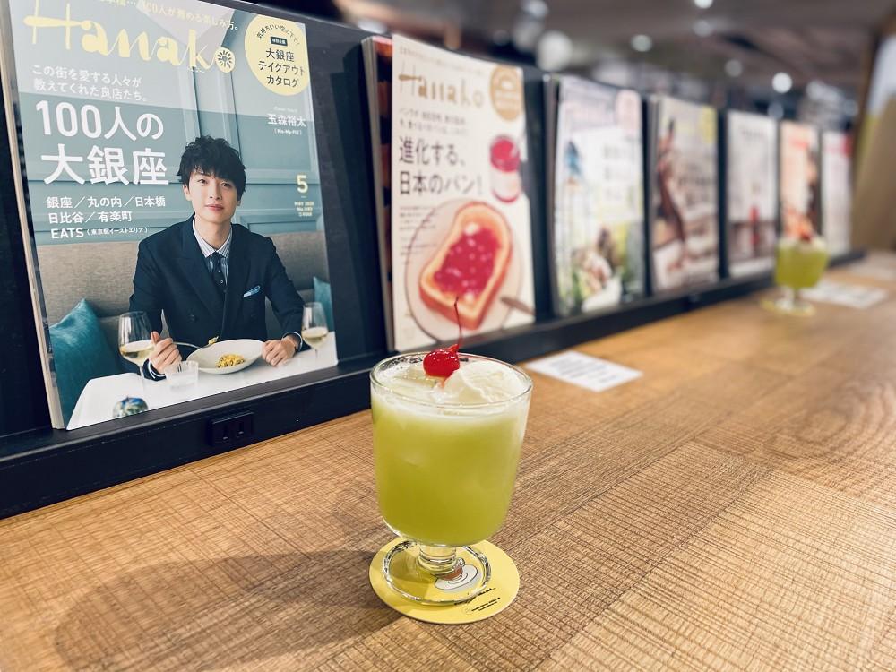 日式喫茶店ED98681E