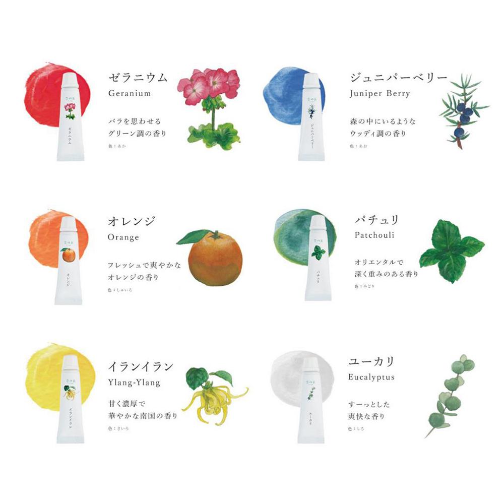 日本「香の具」推出9種植物香氛顏料