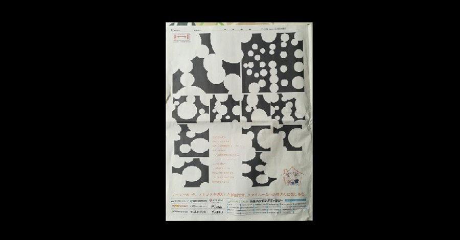 距離2公尺才看得懂的創意廣告!日本報紙「岐阜新聞」加密後的社交距離宣導防疫訊息01