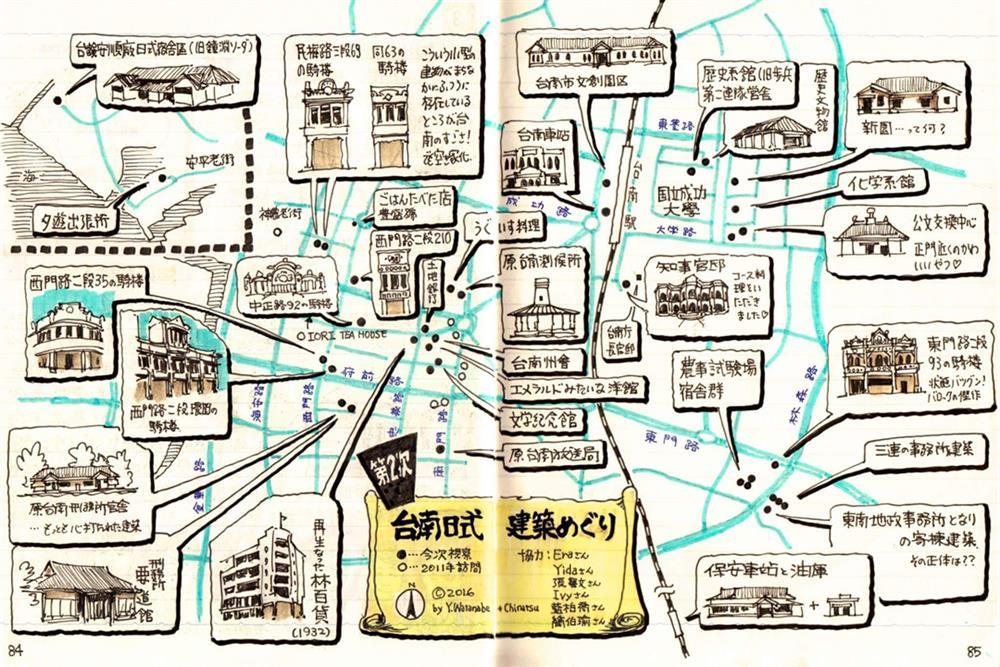 專訪/日本建築師渡邉義孝化身老屋偵探!窺探台灣日式建築的手繪之旅