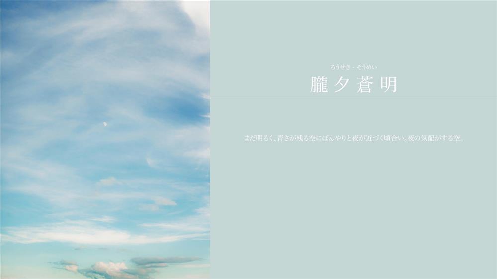 日本攝影師Tsunekawa療癒作品10