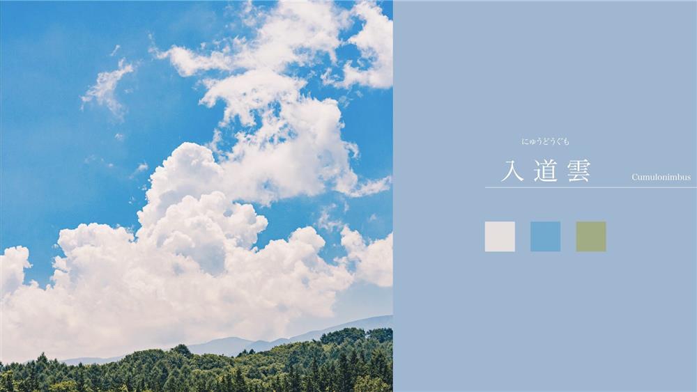 日本攝影師Tsunekawa療癒作品8