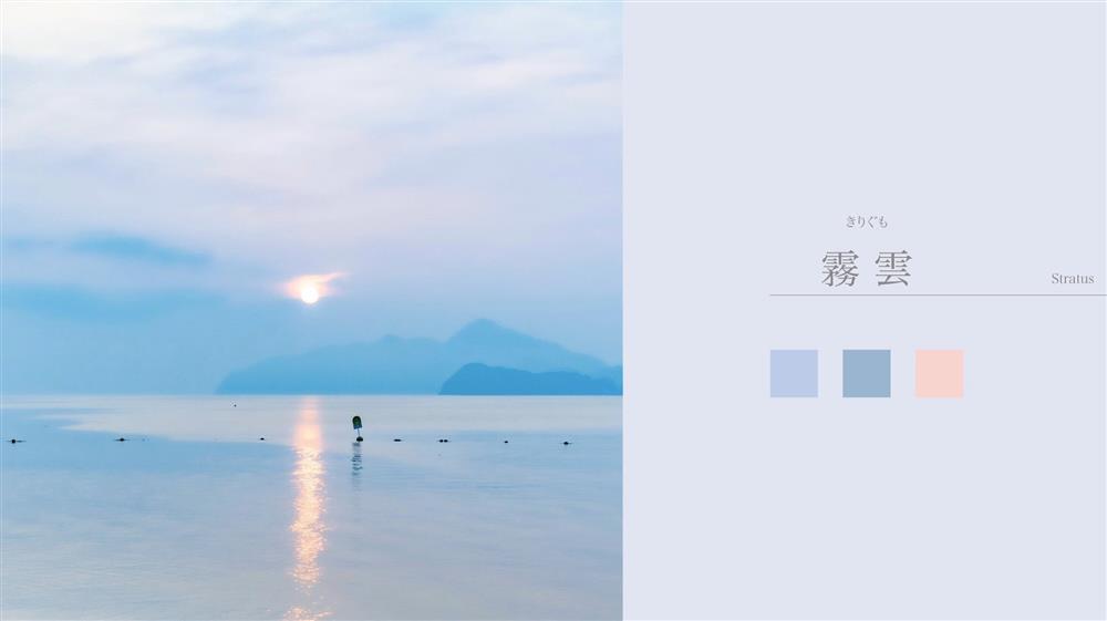 日本攝影師Tsunekawa療癒作品9