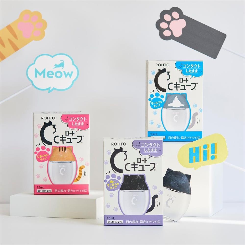 日本樂敦推貓耳眼藥水.
