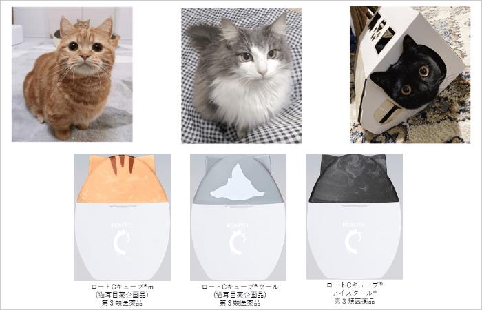 日本樂敦推貓耳眼藥水0
