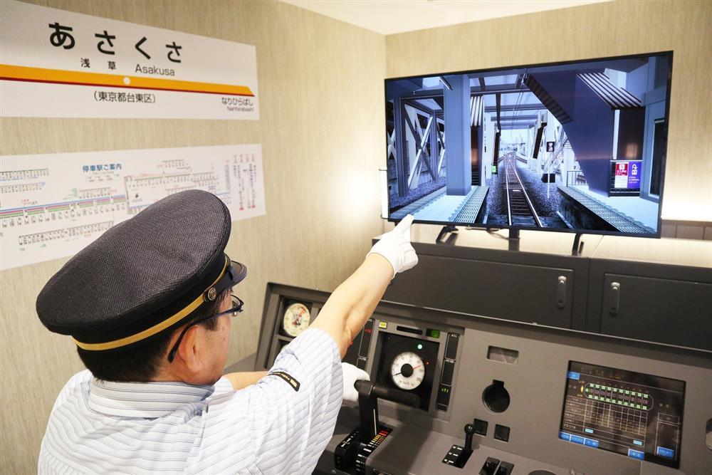 日本淺草東武飯店推體驗鐵道駕駛房sub2