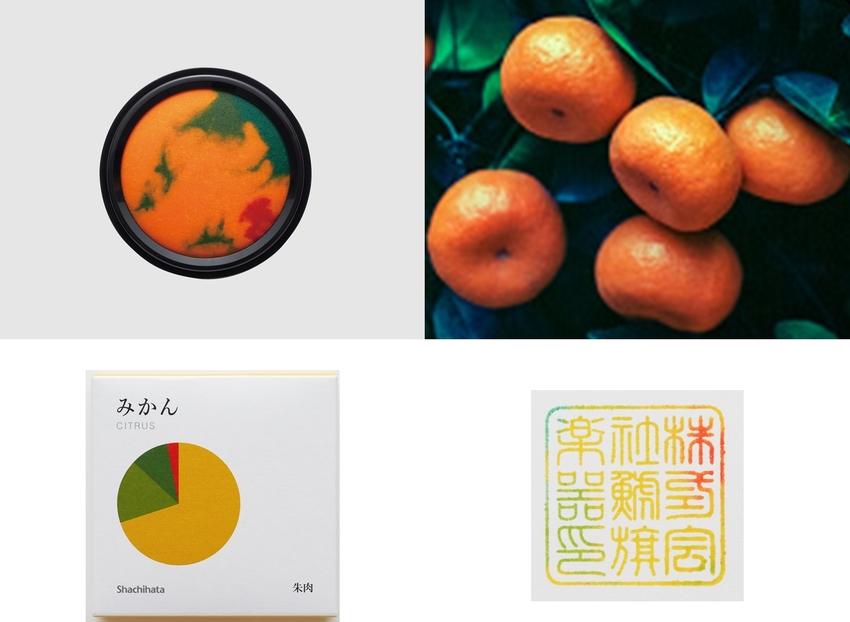 日本絕美彩色漸層印泥_06