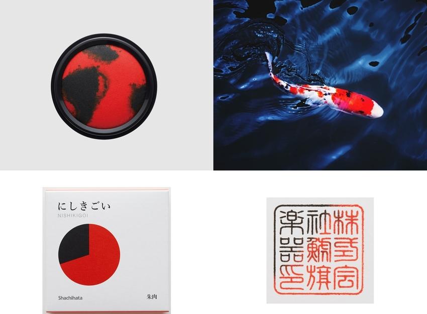 日本絕美彩色漸層印泥錦鯉