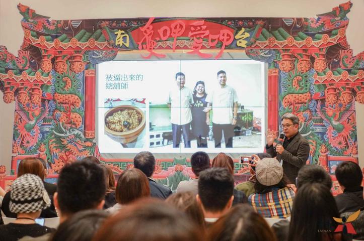 2021「台南早餐生活節」13
