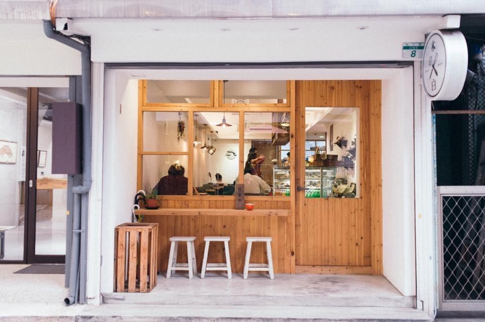 木白_台北甜點店推薦!10間特色甜點店用質感風格打造午茶新風景