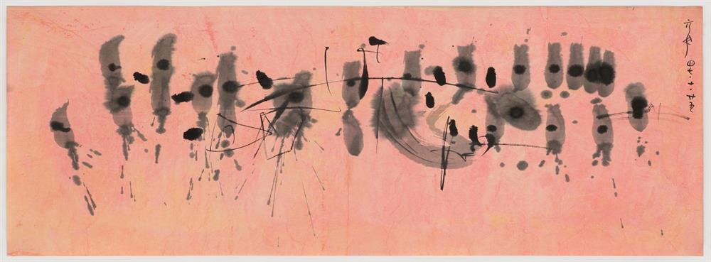 "李元佳, ""無題"", 1958, Ink and watercolour on paper, 38.7 x 107.9 cm, Courtesy of the artist and Richard Saltoun Gallery."