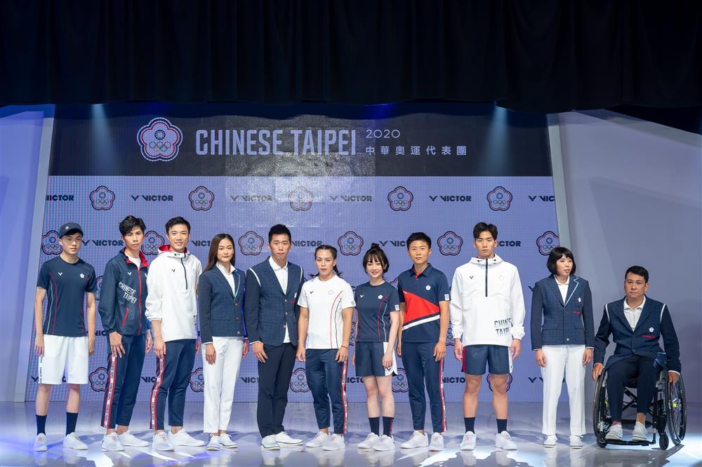 中華奧運代表團團服首度亮相